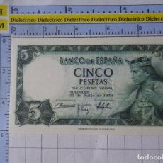 Reproducciones billetes y monedas: BILLETE FACSÍMIL. COLECCIÓN TODOS LOS BILLETES DE LA PESETA. 22 JULIO 1954 5 PESETAS. Lote 244605585