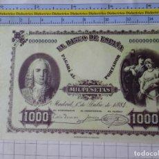 Reproducciones billetes y monedas: BILLETE FACSÍMIL. COLECCIÓN TODOS LOS BILLETES DE LA PESETA. 1 JULIO 1884 1000 PESETAS. Lote 244605690