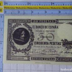 Reproducciones billetes y monedas: BILLETE FACSÍMIL. COLECCIÓN TODOS LOS BILLETES DE LA PESETA. 30 NOVIEMBRE 1902 50 PESETAS. Lote 244605735