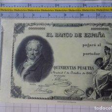Reproducciones billetes y monedas: BILLETE FACSÍMIL. COLECCIÓN TODOS LOS BILLETES DE LA PESETA. 1 OCTUBRE 1886 500 PESETAS. Lote 244605930