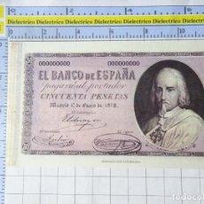 Reproducciones billetes y monedas: BILLETE FACSÍMIL. COLECCIÓN TODOS LOS BILLETES DE LA PESETA. 1 ENERO 1878 50 PESETAS. Lote 244606280