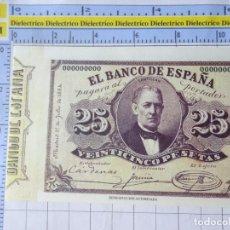 Reproducciones billetes y monedas: BILLETE FACSÍMIL. COLECCIÓN TODOS LOS BILLETES DE LA PESETA. 1 JULIO 1884 25 PESETAS. Lote 244607930