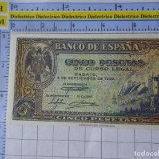 Reproducciones billetes y monedas: BILLETE FACSÍMIL. COLECCIÓN TODOS LOS BILLETES DE LA PESETA. 4 SEPTIEMBRE 1940. 5 PESETAS. Lote 244608075