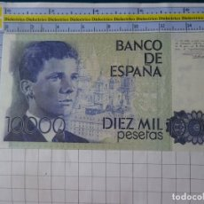 Reproducciones billetes y monedas: BILLETE FACSÍMIL. COLECCIÓN TODOS LOS BILLETES DE LA PESETA. 24 SEPTIEMBRE 1985 10000 PESETAS. Lote 244608225