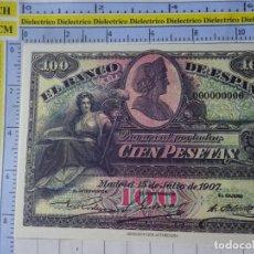 Reproducciones billetes y monedas: BILLETE FACSÍMIL. COLECCIÓN TODOS LOS BILLETES DE LA PESETA. 15 JULIO 1907 100 PESETAS. Lote 244608345