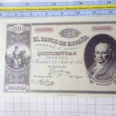 Reproducciones billetes y monedas: BILLETE FACSÍMIL. COLECCIÓN TODOS LOS BILLETES DE LA PESETA. 1 JULIO 1874 500 PESETAS. Lote 244608375