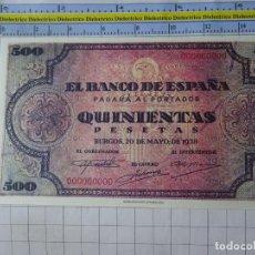 Reproducciones billetes y monedas: BILLETE FACSÍMIL. COLECCIÓN TODOS LOS BILLETES DE LA PESETA. 20 MAYO 1938 500 PESETAS. Lote 244608435