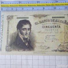 Reproducciones billetes y monedas: BILLETE FACSÍMIL. COLECCIÓN TODOS LOS BILLETES DE LA PESETA. 1 JULIO 1874 50 PESETAS. Lote 244608560