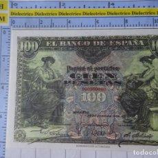 Reproducciones billetes y monedas: BILLETE FACSÍMIL. COLECCIÓN TODOS LOS BILLETES DE LA PESETA. 30 JUNIO 1906 100 PESETAS. Lote 244608670