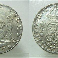 Reproduções notas e moedas: REPRODUCCION DE FELIPE V 4 REALES 1737 TIPO COLUMNARIO 32MM. Lote 244822740