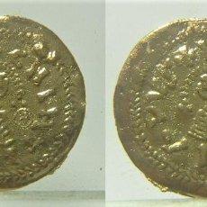Reproduções notas e moedas: REPRODUCCION DE UN TRIENS VISIGODO DE CHINTILLA 636-639 VALENCIA. Lote 244864450