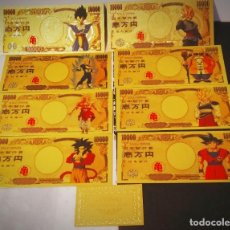 Reproducciones billetes y monedas: EXCLUSIVO LOTE BILLETES DE COLLECCION DE DRAGON BALL 99,9% ORO 24 K CON CERTIFICADO DE AUTENTICIDAD. Lote 244938405