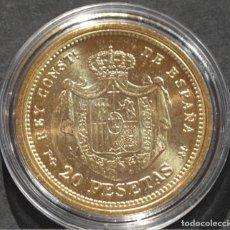 Reproducciones billetes y monedas: BONITA REPRODUCCIÓN MONEDA DE ORO 20 PESETAS 1892 ALFONSO XIII ESPAÑA METAL BAÑO DE ORO. Lote 244940400