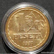 Reproducciones billetes y monedas: REPRODUCCIÓN MONEDA DE ORO 1 PESETA 1936 II REPÚBLICA ESPAÑA METAL CON BAÑO DE ORO PURO. Lote 244940980