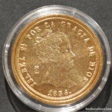 Reproducciones billetes y monedas: REPRODUCCIÓN MONEDA DE ORO ESPAÑA 80 REALES 1836 MADRID ISABEL II METAL CON BAÑO DE ORO PURO. Lote 244941425