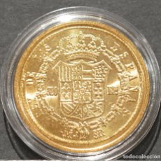 Reproducciones billetes y monedas: REPRODUCCIÓN MONEDA DE ORO ESPAÑA 320 REALES 1823 MADRID FERNANDO VII METAL CON BAÑO DE ORO PURO. Lote 244942055