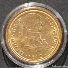 Reproducciones billetes y monedas: REPRODUCCIÓN MONEDA DE ORO 8 ESCUDOS 1810 LIMA FERNANDO VII ESPAÑA METAL CON BAÑO DE ORO PURO. Lote 244942730