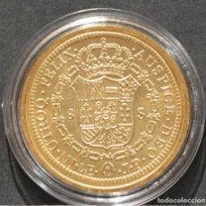 Reproducciones billetes y monedas: REPRODUCCIÓN MONEDA DE ORO 8 ESCUDOS 1810 LIMA FERNANDO VII ESPAÑA METAL CON BAÑO DE ORO PURO. Lote 244942770