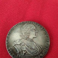 Reproducciones billetes y monedas: MONEDA CONMEMORATIVA RUSIA 1724. Lote 245134110