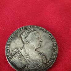 Reproducciones billetes y monedas: MONEDA CONMEMORATIVA RUSIA 1727. Lote 245134120