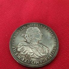 Reproducciones billetes y monedas: MONEDA CONMEMORATIVA RUSIA 1725. Lote 245134175