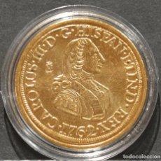 Reproducciones billetes y monedas: REPRODUCCIÓN MONEDA DE ORO 8 ESCUDOS 1762 LIMA CARLOS III METAL CON BAÑO DE ORO PURO. Lote 245156370