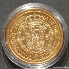 Reproducciones billetes y monedas: REPRODUCCIÓN MONEDA DE ORO 8 ESCUDOS MEXICO 1810 FERNANDO VII METAL CON BAÑO DE ORO PURO. Lote 245156785