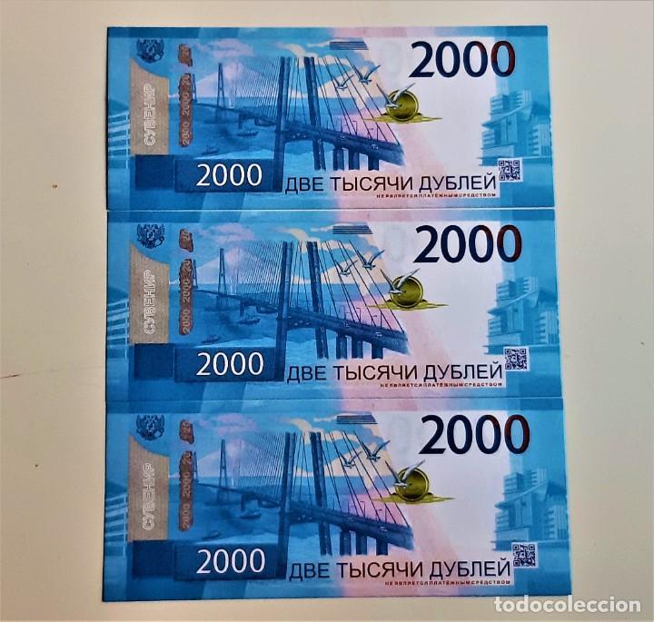 RUSIA 2000 RUBLOS 3 BILLETES DE PAPEL (FANTASIA) (Numismática - Reproducciones)