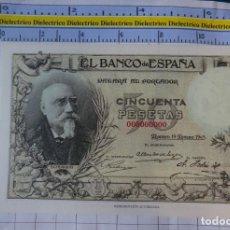 Reproducciones billetes y monedas: BILLETE FACSÍMIL. COLECCIÓN TODOS LOS BILLETES DE LA PESETA. 19 MARZO 1905 50 PESETAS. Lote 245937030