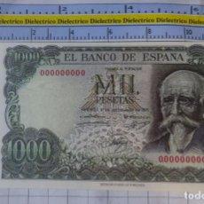 Reproducciones billetes y monedas: BILLETE FACSÍMIL. COLECCIÓN TODOS LOS BILLETES DE LA PESETA. 17 SEPTIEMBRE 1971 1000 PESETAS. Lote 245937115