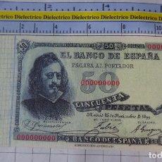 Reproducciones billetes y monedas: BILLETE FACSÍMIL. COLECCIÓN TODOS LOS BILLETES DE LA PESETA. MADRID 25 NOVIEMBRE 1899 50 PESETAS. Lote 245937350