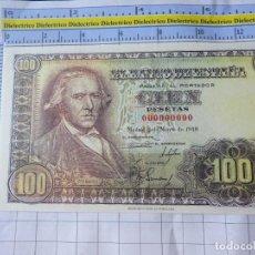 Reproducciones billetes y monedas: BILLETE FACSÍMIL. COLECCIÓN TODOS LOS BILLETES DE LA PESETA. MADRID 2 MAYO 1948 100 PESETAS. Lote 245937550