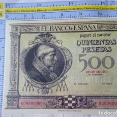 Reproducciones billetes y monedas: BILLETE FACSÍMIL. COLECCIÓN TODOS LOS BILLETES DE LA PESETA. JIMÉNEZ DE CISNEROS 500 PESETAS. Lote 245937875
