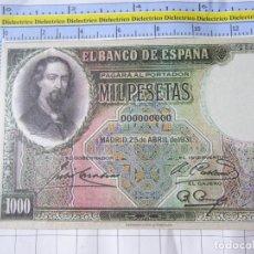 Reproducciones billetes y monedas: BILLETE FACSÍMIL. COLECCIÓN TODOS LOS BILLETES DE LA PESETA. MADRID 25 ABRIL 1931 1000 PESETAS. Lote 245937955