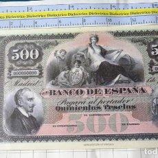 Reproducciones billetes y monedas: BILLETE FACSÍMIL. COLECCIÓN TODOS LOS BILLETES DE LA PESETA. MADRID 1 JULIO 1876 500 PESETAS. Lote 245938035