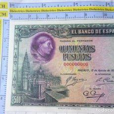 Reproducciones billetes y monedas: BILLETE FACSÍMIL. COLECCIÓN TODOS LOS BILLETES DE LA PESETA. MADRID 15 AGOSTO 1928 500 PESETAS. Lote 245938875