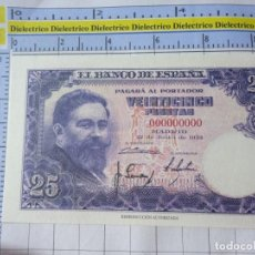 Reproducciones billetes y monedas: BILLETE FACSÍMIL. COLECCIÓN TODOS LOS BILLETES DE LA PESETA. MADRID 22 JULIO 1954. 25 PESETAS. Lote 245938950