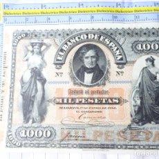 Reproducciones billetes y monedas: BILLETE FACSÍMIL. COLECCIÓN TODOS LOS BILLETES DE LA PESETA. MADRID 1 ENERO 1884. 1000 PESETAS. Lote 245939080