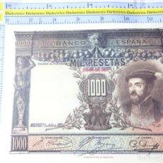 Reproducciones billetes y monedas: BILLETE FACSÍMIL. COLECCIÓN TODOS LOS BILLETES DE LA PESETA. MADRID 1 JULIO 1925. 1000 PESETAS. Lote 245939150