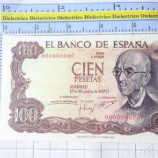 Reproducciones billetes y monedas: BILLETE FACSÍMIL. COLECCIÓN TODOS LOS BILLETES DE LA PESETA. MADRID 17 NOVIEMBRE 1970. 100 PESETAS. Lote 245939190