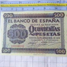 Reproducciones billetes y monedas: BILLETE FACSÍMIL. COLECCIÓN TODOS LOS BILLETES DE LA PESETA. BURGOS 21 NOVIEMBRE 1936 500 PESETAS. Lote 245939845