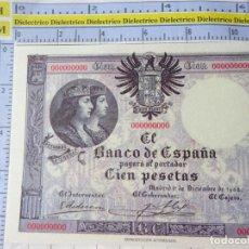 Reproducciones billetes y monedas: BILLETE FACSÍMIL. COLECCIÓN TODOS LOS BILLETES DE LA PESETA. MADRID 1 DICIEMBRE 1908 100 PESETAS. Lote 245939895