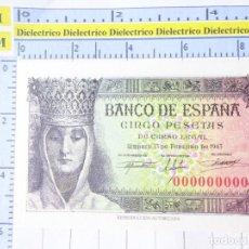 Reproducciones billetes y monedas: BILLETE FACSÍMIL. COLECCIÓN TODOS LOS BILLETES DE LA PESETA. MADRID 13 FEBRERO 1943 5 PESETAS. Lote 245939965