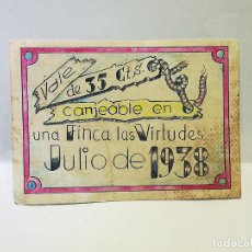 Reproducciones billetes y monedas: FINCA LAS VIRTUDES. VALE DE 35 CENTIMOS. SANTA CRUZ DE MUDELA. CIUDAD REAL. 1938. VER DORSO. Lote 246155900