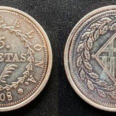 Reproducciones billetes y monedas: 5 PESETAS BARCELONA 1808 - REPRODUCCIÓN. Lote 246745085