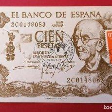 Reproducciones billetes y monedas: ESPAMER 77. BARCELONA .DIA DEL COMERCIANTE FILATELICO.(VER DESCRIPCION) (21-221). Lote 247197685