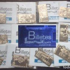 Reproducciones billetes y monedas: BILLETES DE ESPAÑA EN PLATA DE LEY. COLECCIÓN COMPLETA. 14 PIEZAS. EL PERIÓDICO. Lote 248113375