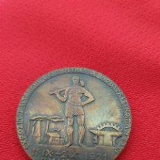 Reproducciones billetes y monedas: MONEDA RUMANIA BUCHAREST 1921. Lote 253364385