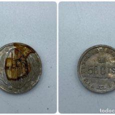 Reproducciones billetes y monedas: MONEDA. AJUNTAMENT L'AMETLLA DEL VALLES. 50 CTS. BARCELONA. BONITA Y RARA MONEDA. COPIA. VER. Lote 253422420