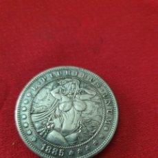 Reproducciones billetes y monedas: MONEDA ONE DÓLAR 1885. Lote 253998725